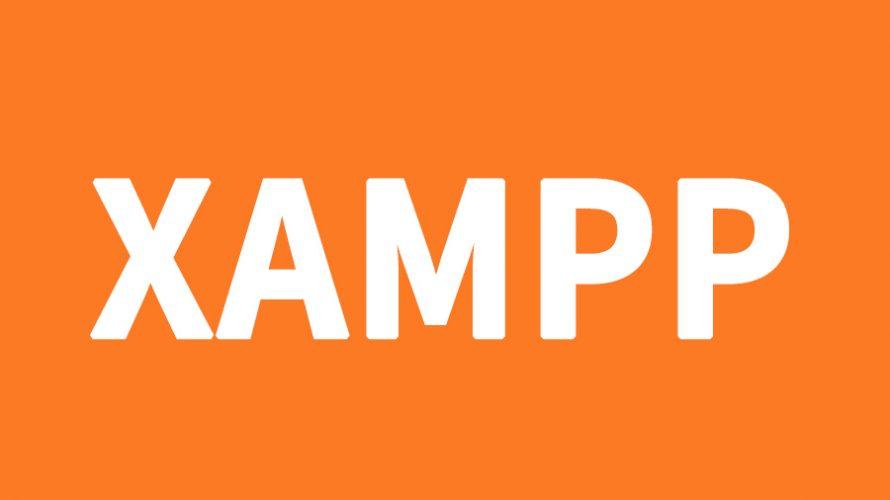 【XAMPP(ザンプ)】作業用ディレクトリをバーチャルホストにする手順