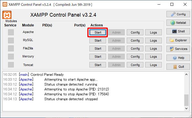 XAMPPを起動イメージ