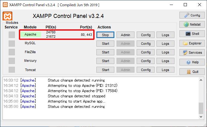 「Apache」箇所に色が付き、「PID(s)」と「Port(s)」に数値が表示されていれば正常に動作イメージ