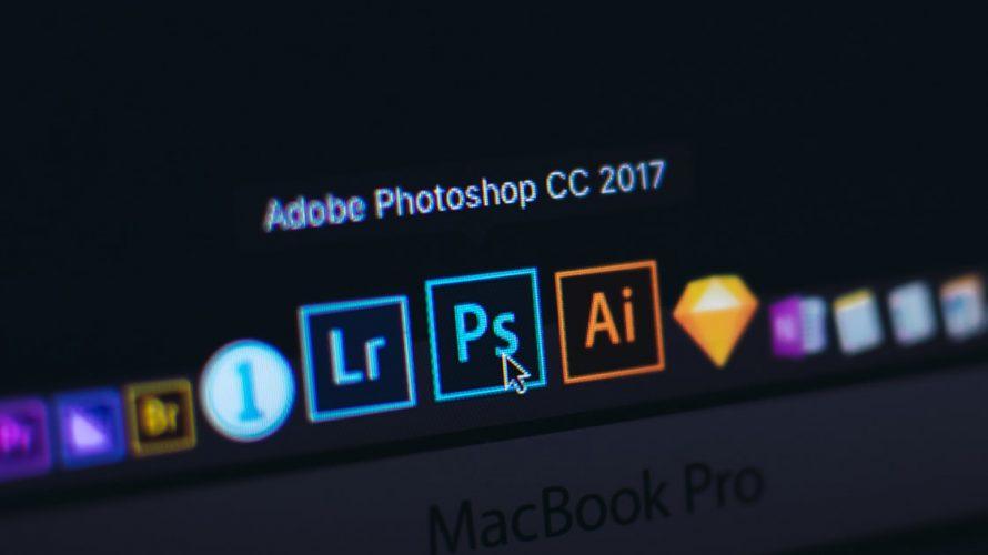 Photoshopで画像容量を軽くしてWeb用に保存する方法